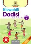 Kiswahili Dadisi Kitabu cha Mwanafunzi 4